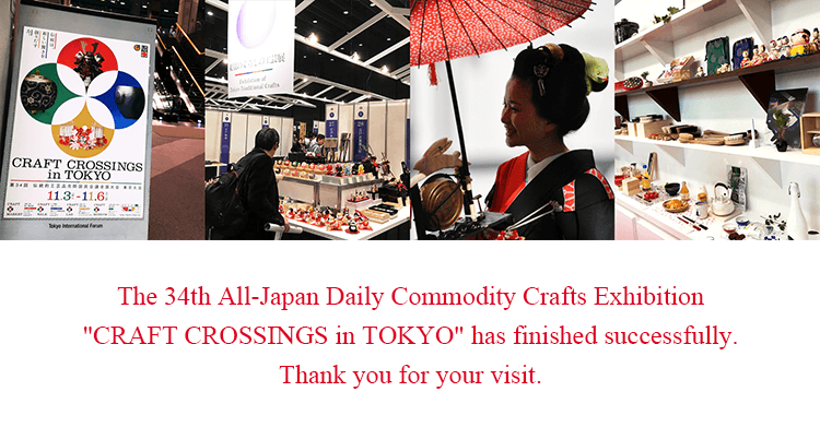 This event has finished successfully.Thank you for your visit.